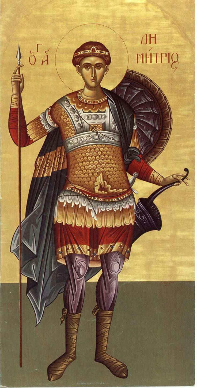 Ο Άγιος Δημήτριος, πολιούχος της Θεσσαλονίκης - 26 10.