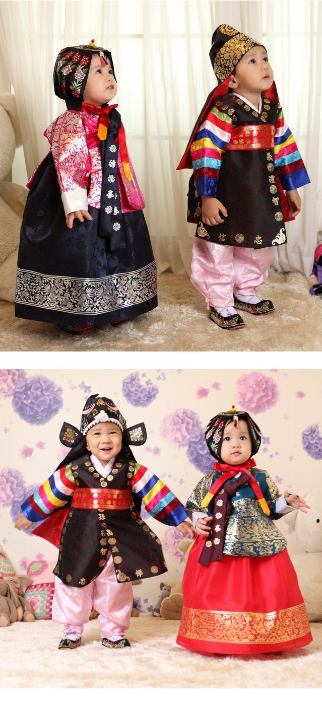 Special hanbok (Korean traditional outfit) for the celebration around a baby's first birthday. So. Cute.