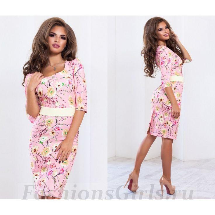 Платье с цветочным рисунком и поясом