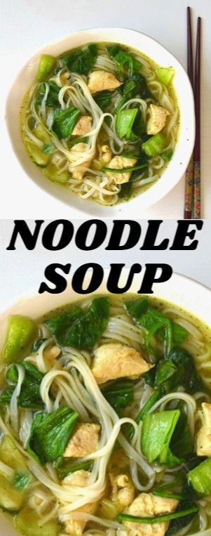 Noodle Soup  I activity with a picturesque woman who's my finest somebody. S…