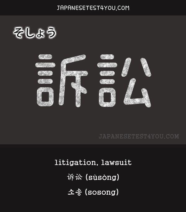 jlpt n1 vocabulary list pdf