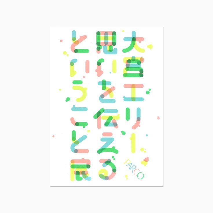 http://groovisions.com/works/ellie-omiya-omoi-wo-tsutaeru-to-iu-koto-ten/?category=editorial