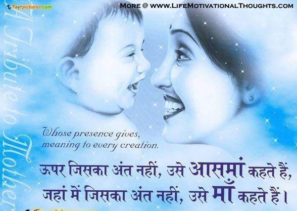 I Love You Mom Quotes In Hindi The Mercedes Benz