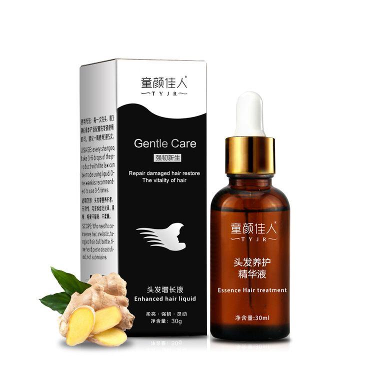 Repair damaged hair restore the vitality of Hair Care Essential Oil enhanced hair liquid Conditioner Oil Scalp Treatment