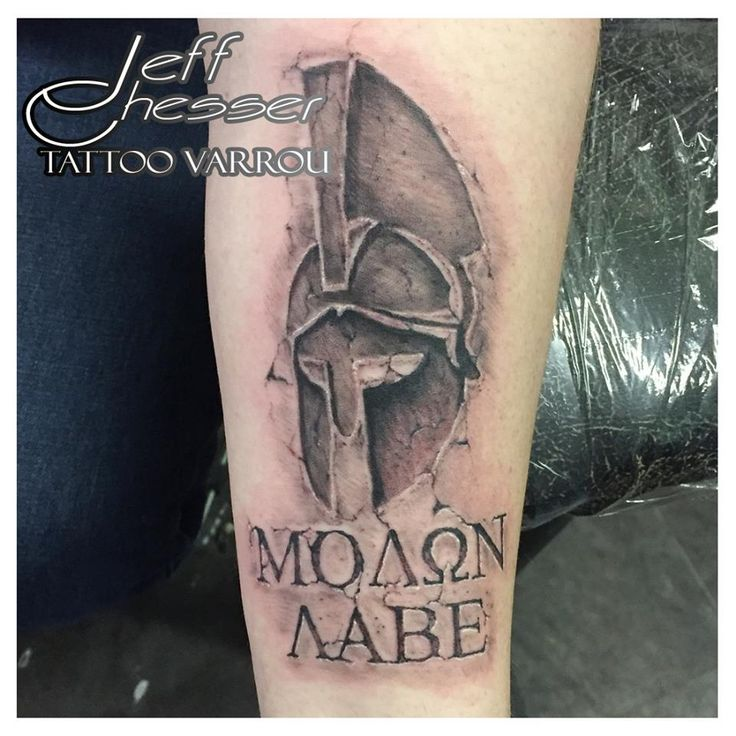 Spartan Hemet Molon Labe Stone Tattoo