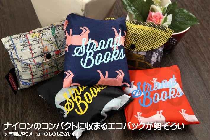 【楽天市場】Strand Book Store(ストランドブックストア)エコバッグ ナイロン エコ 犬 イヌ ニューヨーク 日本未入荷:Room.H 楽天市場店  http://item.rakuten.co.jp/room-h-r/100000396/