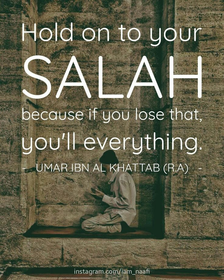 Hold on to your #salah because if you lose that, you'll #eveything . #islamic #islam #islamicquotes
