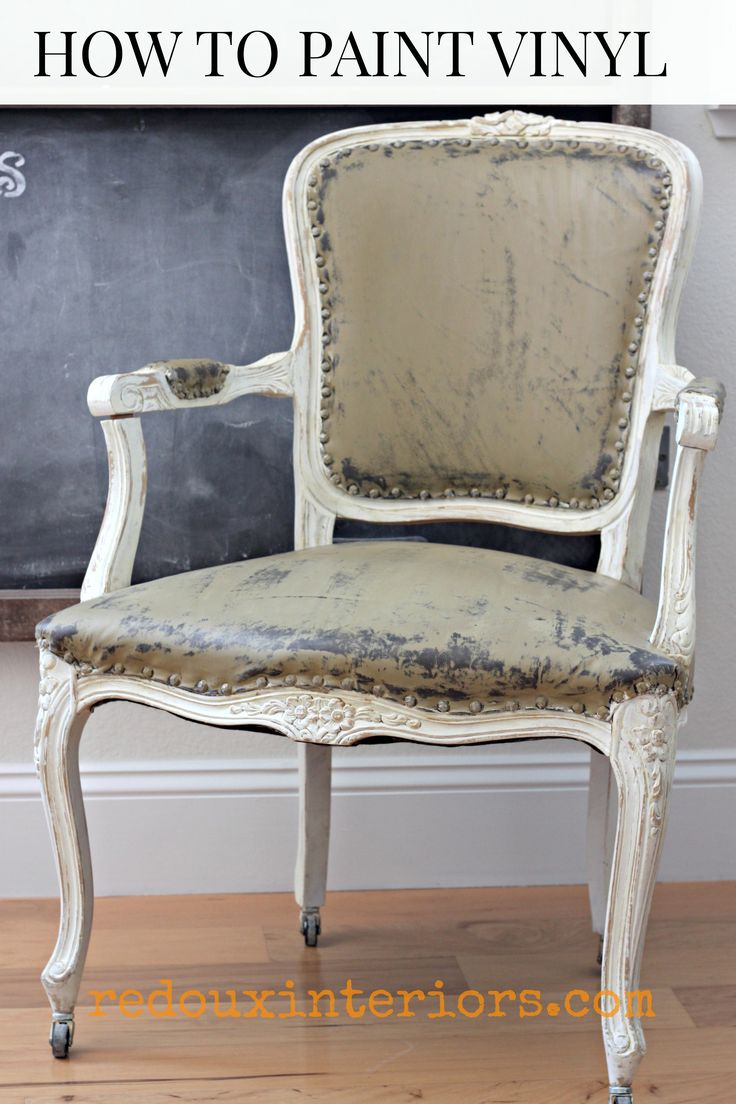 How to Paint a Vinyl Chair with CeCe Caldwell's Paints Yep, I just said  PAINT