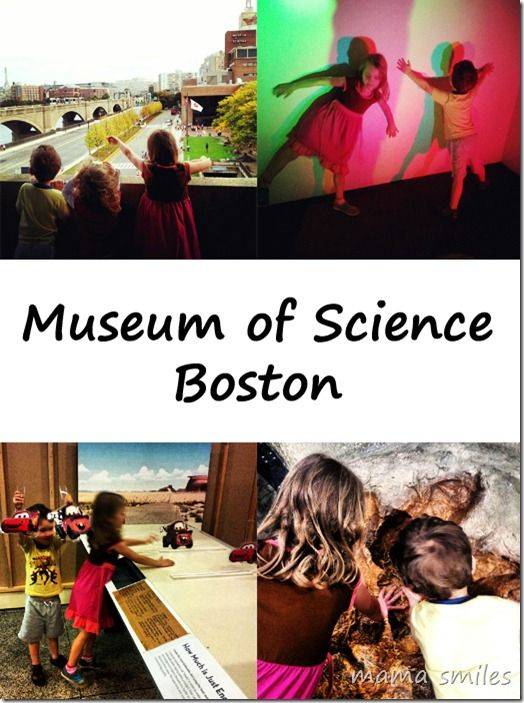 Museum of Science Boston - do you have a favorite science museum? Or a favorite exhibit at this museum?