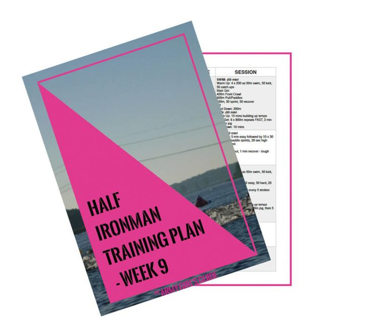 Best 25 half ironman ideas on pinterest half ironman for Ironman plan