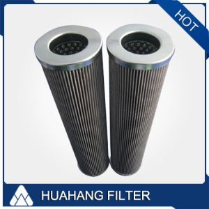 Mahle Oil Filter Cartridge