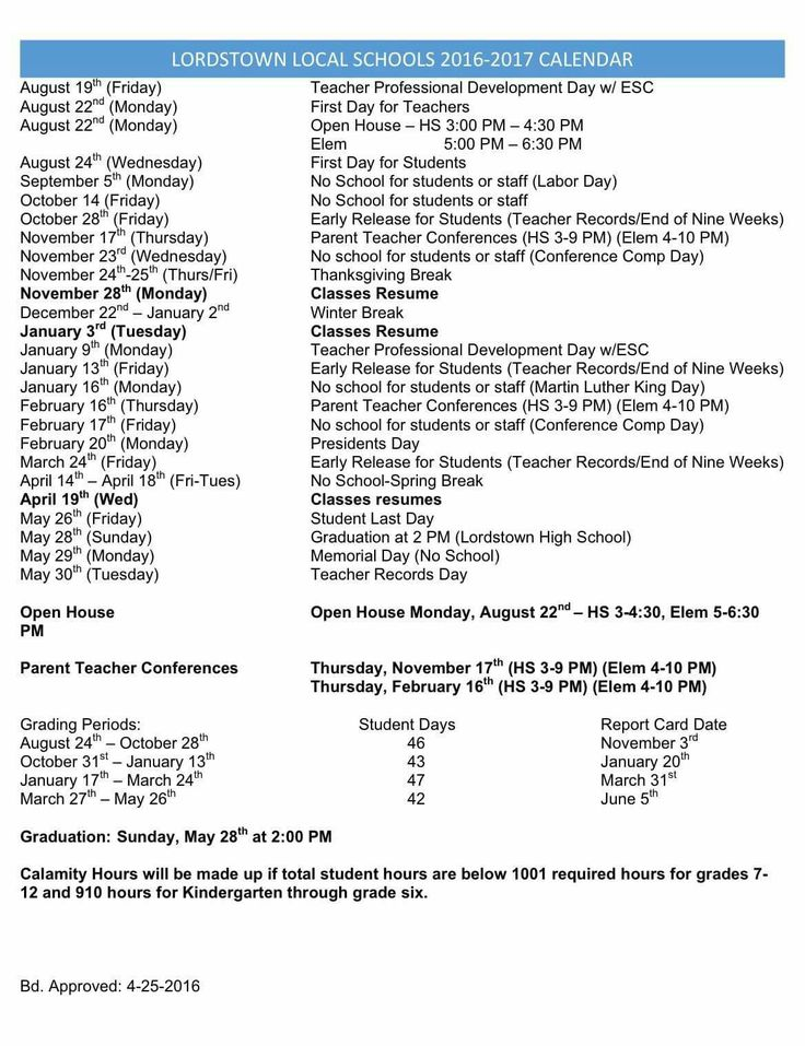 2016/17 school calendar