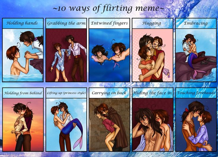 flirting meme chill images clip art ideas pictures