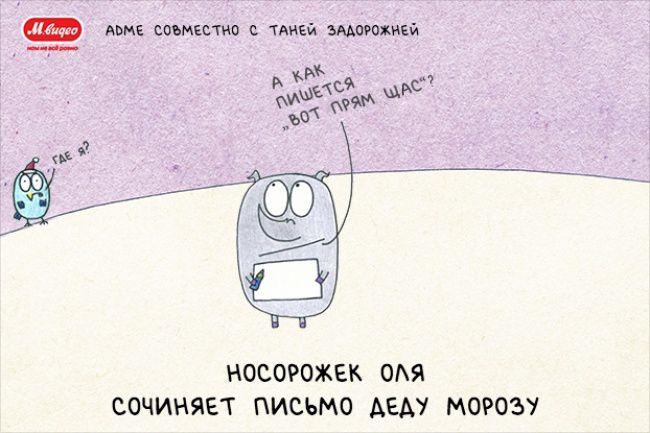 15новогодних открыток отлюбимой Тани Tavlla Задорожней