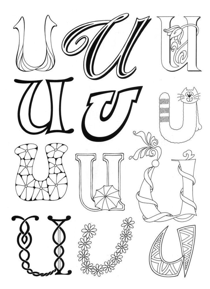 Best 25+ Different letter fonts ideas on Pinterest