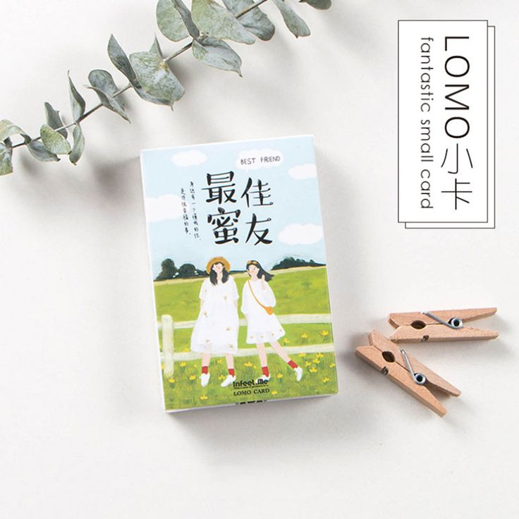 """28 pcs/box Infeel.me """"best kind of friend """" beautiful scenery creative lomo small cards message card postcard holiday universal"""