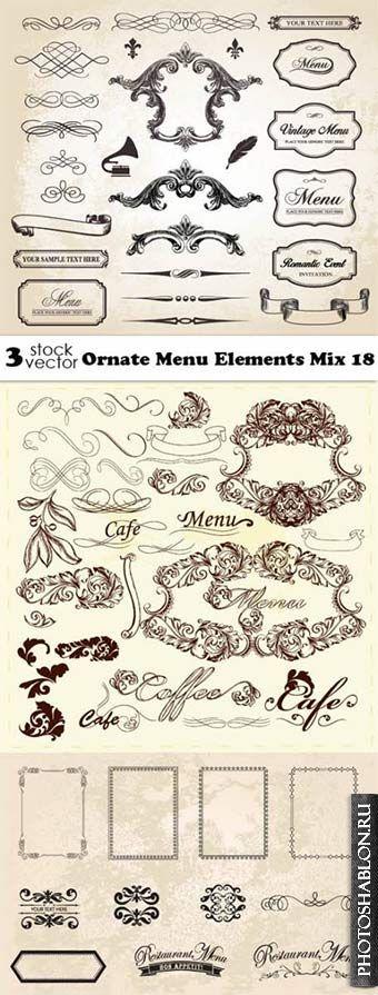 Шаблоны меню для баров, кафе и ресторанов - Фотошаблоны. Шаблоны для фотошопа…