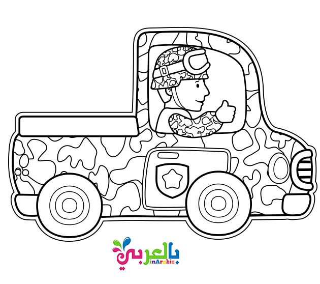 رسومات عن حرب اكتوبر للتلوين للاطفال صور جاهزة عن حرب 6 اكتوبر للتلوين بالعربي نتعلم In 2020 Character Art Fictional Characters