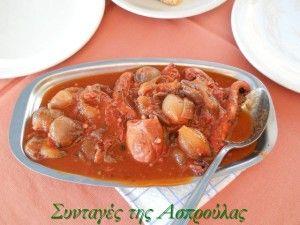 Χταπόδι στιφάδο – Συνταγές της Ασπρούλας