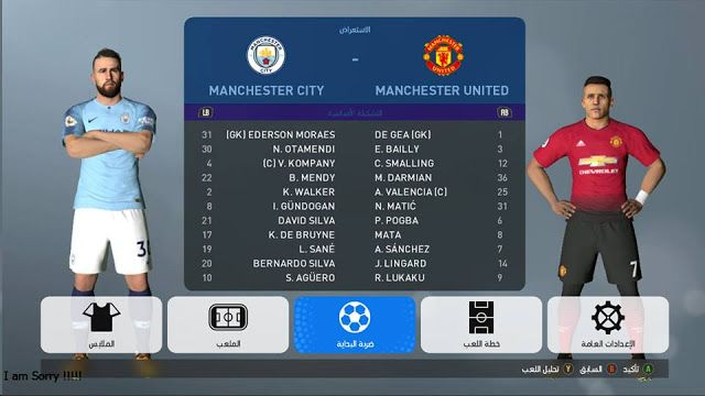Pes 2019 Full Official Graphic Menu For Pes 2017 Hd Support All Patches All Language Credit Pes 17 Empire Down Install Game P Pogba Graphic