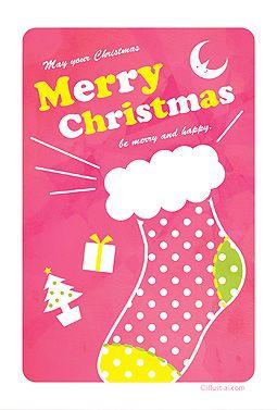 クリスマス靴下 クリスマス 2016  無料 イラスト ポップで元気いっぱいなデザインのクリスマスカード。プレゼントに添えてみたり、ポストカードにして飾ってみたり、印刷してすぐにカードが作成できます!