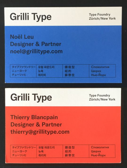 106 best business card images on pinterest business cards carte gratuitoustype grilli type has some a new business cards reheart Image collections