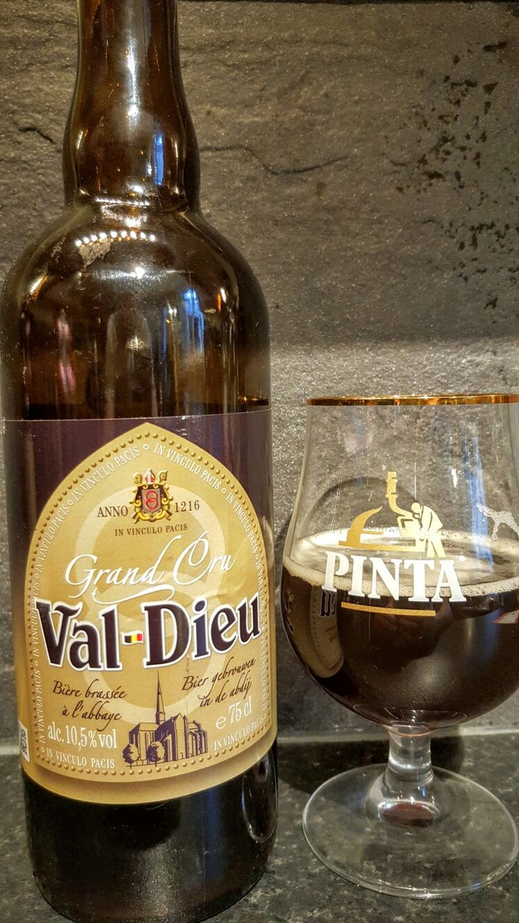 Val Dieu Grand Cru. Watch the video beer review here www.youtube.com/realaleguide #CraftBeer #RealAle #Ale #Beer #BeerPorn #ValDieuGrandCru #ValDieu #GrandCru
