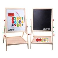 Children's Wooden multifunctional lifting large double combo magnetic drawing board Product categori
