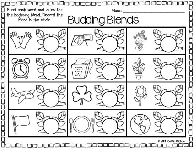 Blends sort: April Word Work