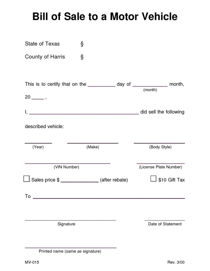 Car bill of sale texas 470581 examples vehicle ate word