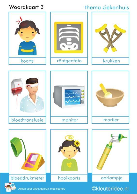 woordkaart 3 voor (hoog)begaafde kleuters, thema ziekenhuis, kleuteridee.nl , juf Petra, free printable.
