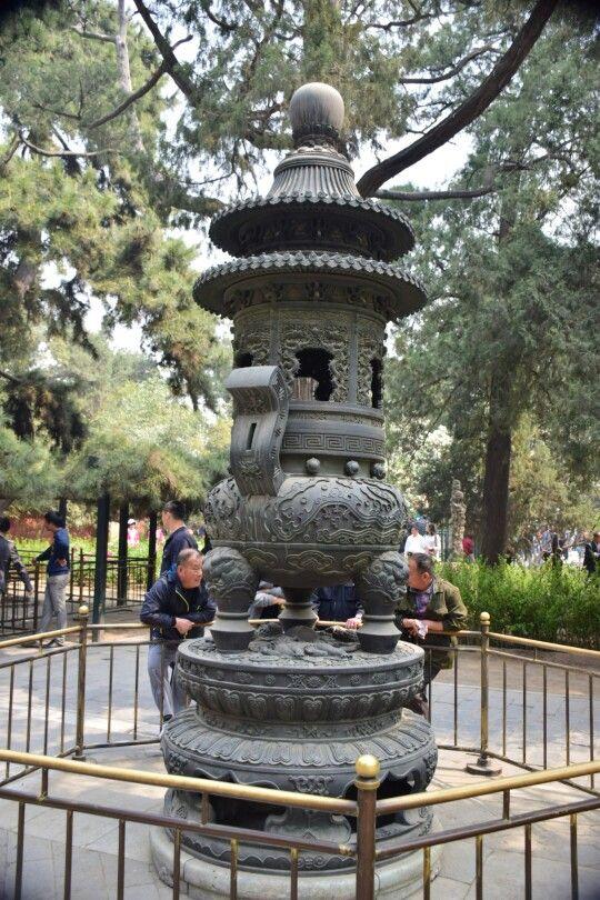 A more eloborate bronze lantern.