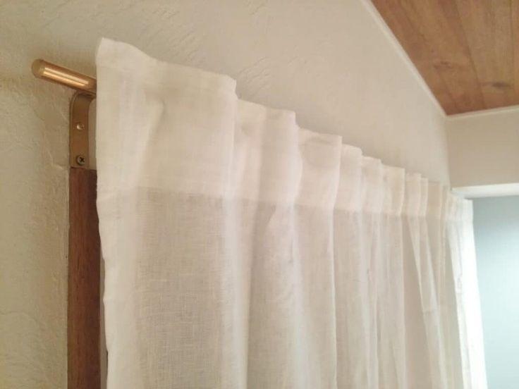 Ikeaのリネンカーテンを真鍮のカーテンレールに取り付け 裾上げは リノベと暮らしとインテリア Ikea カーテン インテリア 家具 カーテンレール おしゃれ