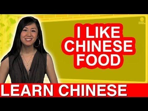 Learn chinese pinyin youtube cheng