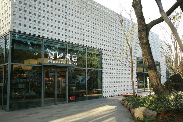 tokyo. Daikanyama T-Site, Tsutaya Books