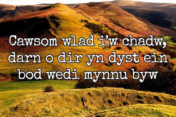 """""""We were given a country to keep, a piece of land as proof that we insisted on living"""" Etifeddiaeth by Gerallt Lloyd Owen"""
