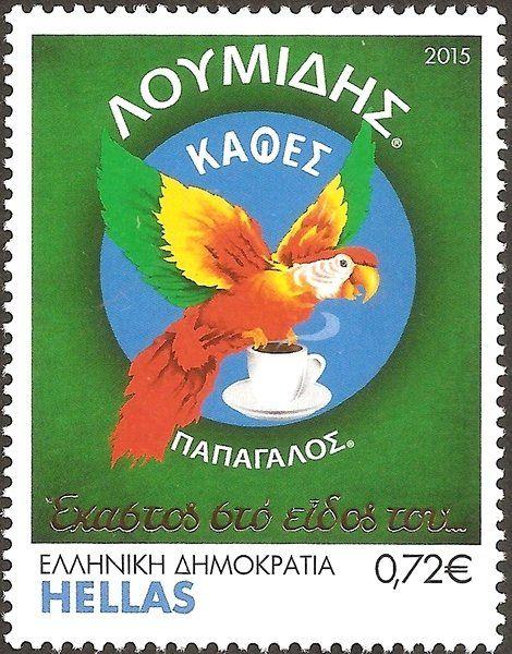 Francobollo: Loumidis-Parrot coffee (Grecia) (Cartelli aziendali, loghi e prodotti che hanno fatto la stor) Mi:GR 2868,Yt:GR 2794