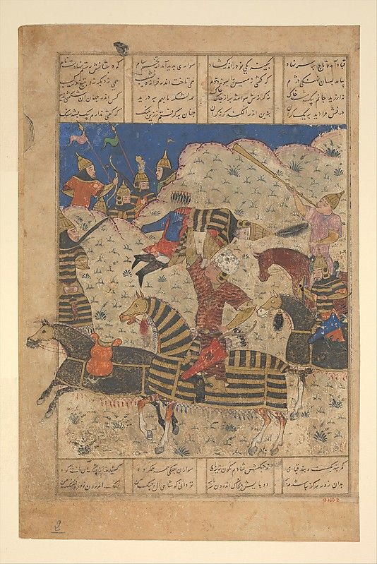 """""""Rustam Overpowers the King of Hamavaran"""", Folio from a Shahnama (Book of Kings) Abu'l Qasim Firdausi  (935–1020) Object Name: Folio from an illustrated manuscript Date: late 15th century Geography: India Culture: Islamic Medium: Ink, opaque watercolor, and gold on paper Dimensions: H. 10 3/8 in. (26.3 cm) W. 73/4 in. (19.7 cm)"""