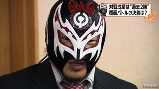 japanese wrestling masks - Google Search