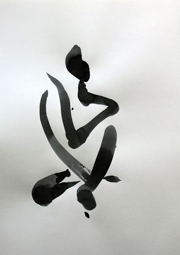 Mario Vespasiani: Senza titolo - 21x30 cm, inchiostro su carta, 2012