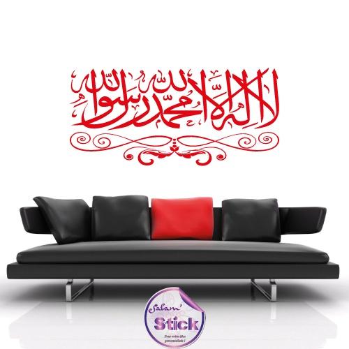 Islamic Stickers Shahada
