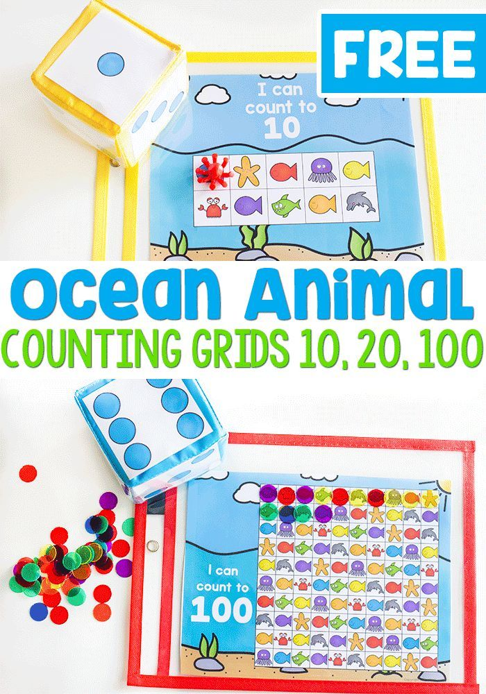 Practice Counting With Ocean Themed Counting Grids Free Printables Math Activities Preschool Ocean Theme Kindergarten Kindergarten Math Activities Free ocean activities for preschoolers