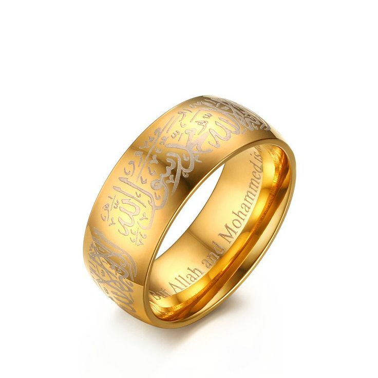 2017 New Arrival Gold Color Rings for Men Surgical Steel Muslim God and Mohammed Charm Jewelry #Affiliate