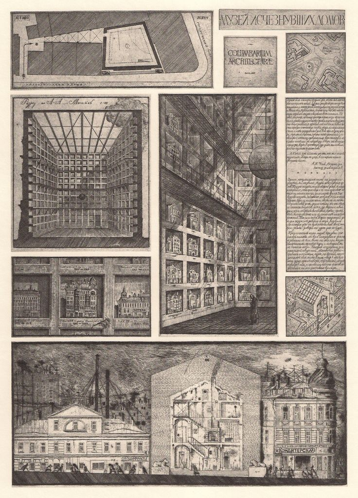 61 best artist brodsky utkin images on pinterest for Paper for architectural drawings
