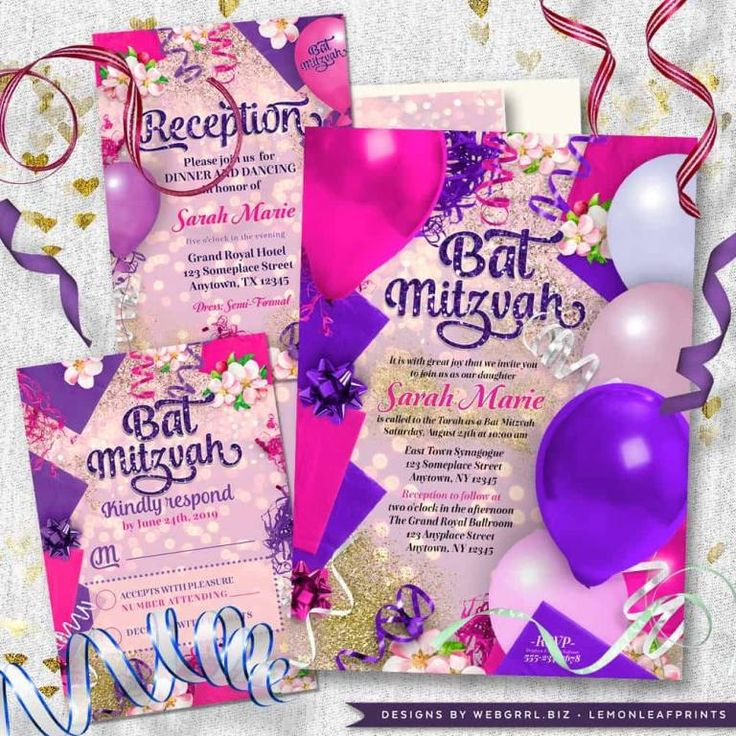 Hosting a pink & purple Bat Mitzvah?  Check out this unique party balloons pink & purple Bat Mitzvah invitation set.