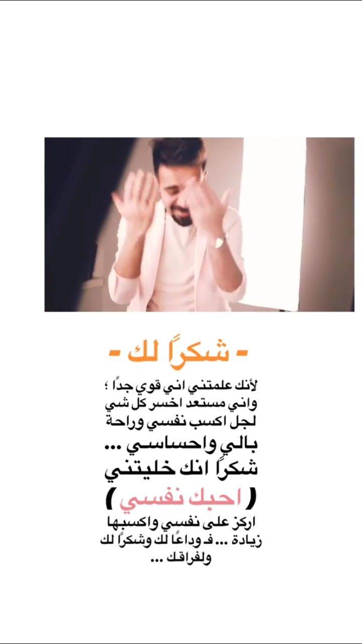 Pin By Adooop Hlhdj On عبدالعزيز الويس Songs Movie Posters Movies