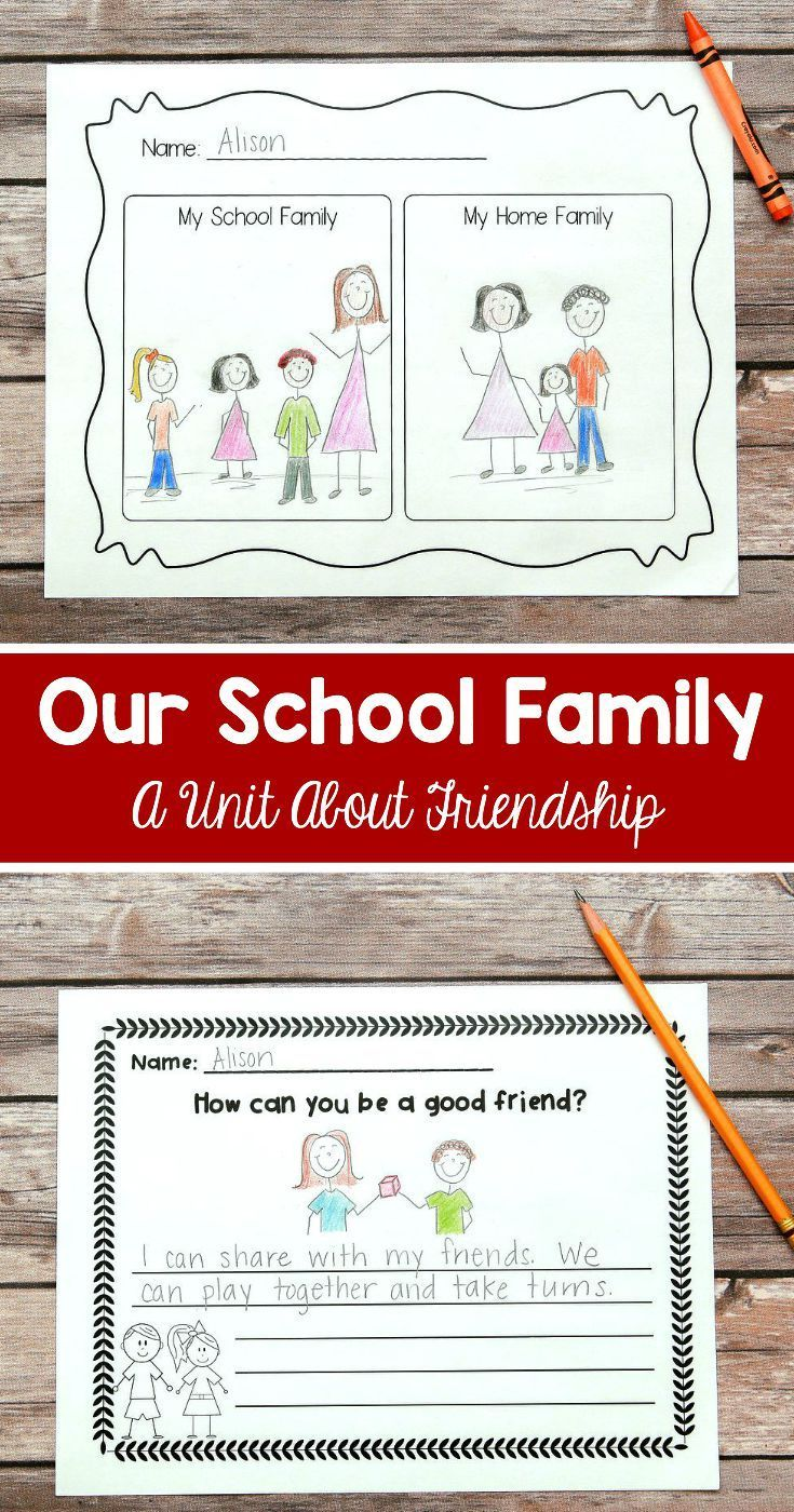 "I use this ""Our School Family"" unit at the beginning of each school year. The lessons and activities teach students to get along and solve problems together. I teach them that our class at school is a type of family, too! $"