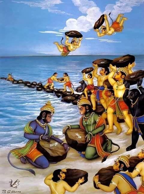 Rama's Bridge or Rama Setu