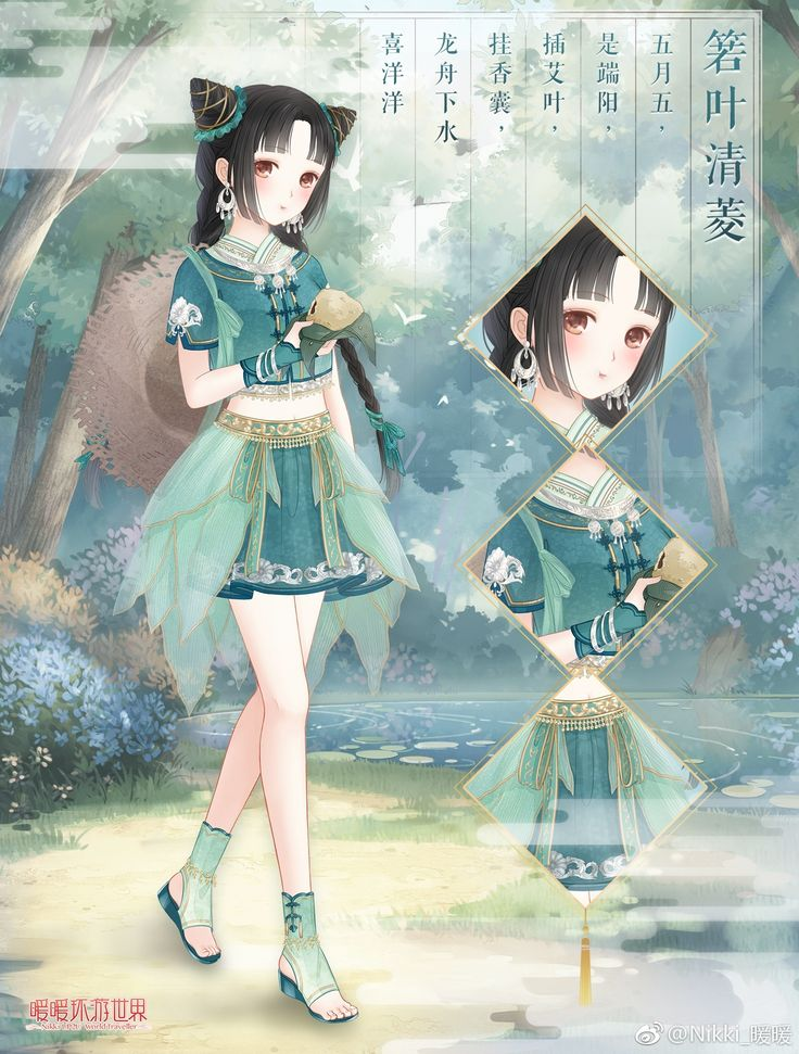 1499 best images about miracle nikki on pinterest for Miroi log in