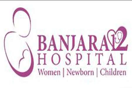 Banjara 12 hospital   Hospital   Zonalinfo